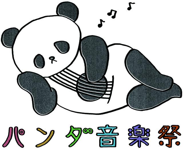 news_xlarge_panda_logo