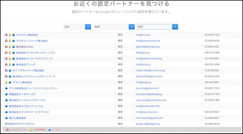 スクリーンショット 2015-05-20 23.53.02