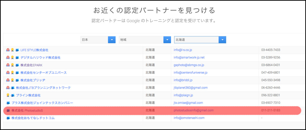 スクリーンショット 2015-05-20 23.53.21