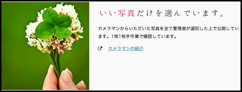 スクリーンショット 2015-06-04 1.17.18