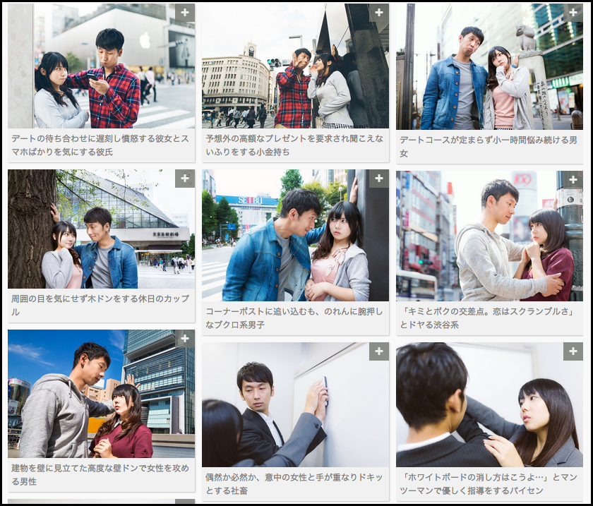 スクリーンショット 2015-06-04 1.43.49
