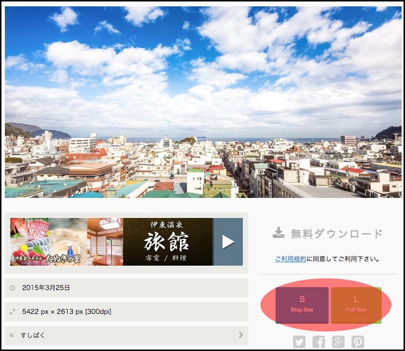 スクリーンショット 2015-06-04 1.54.50