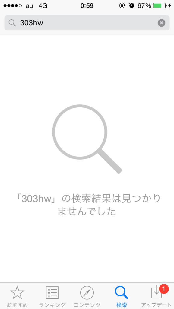写真 2015-06-11 0 59 31