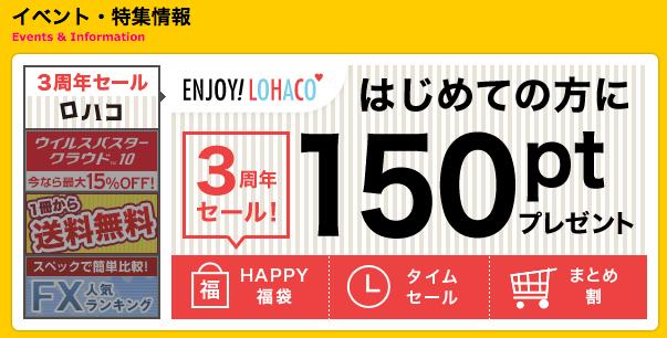 スクリーンショット 2015-10-03 0.51.32