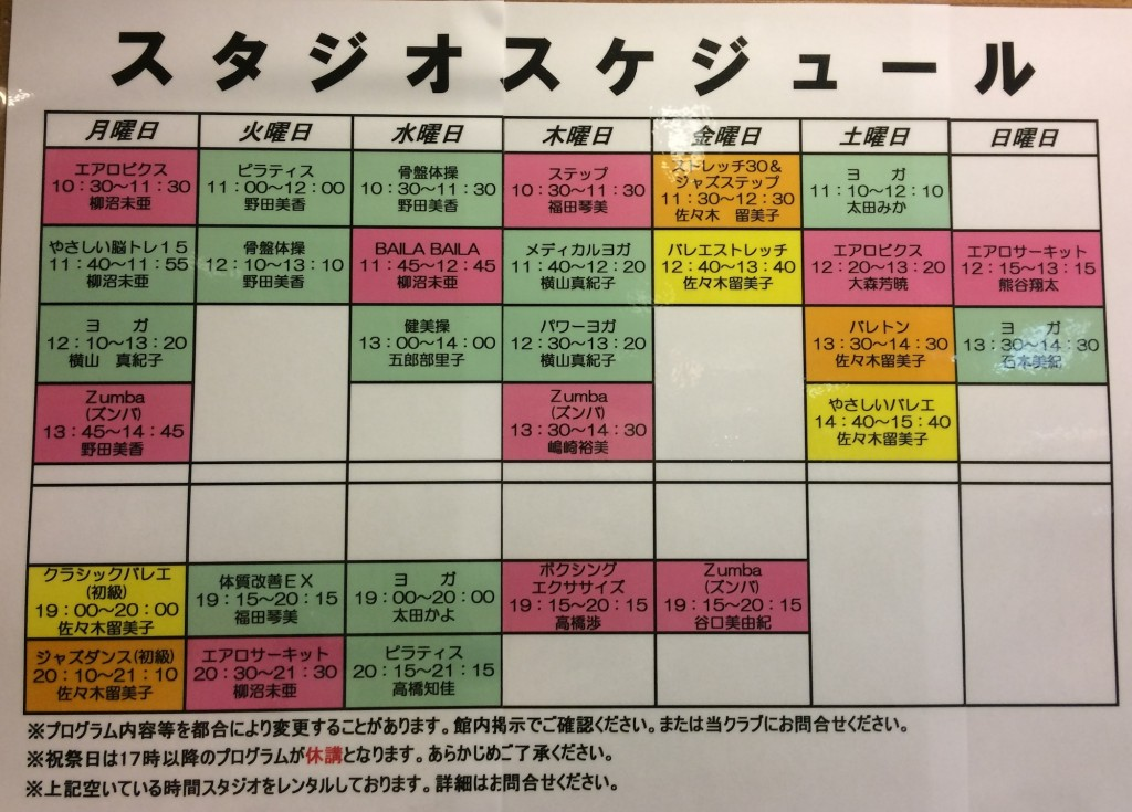 写真 2016-03-14 20 56 24