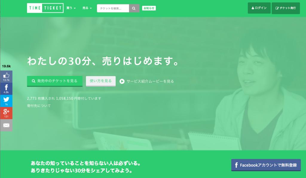 スクリーンショット 2015-04-19 22.16.02