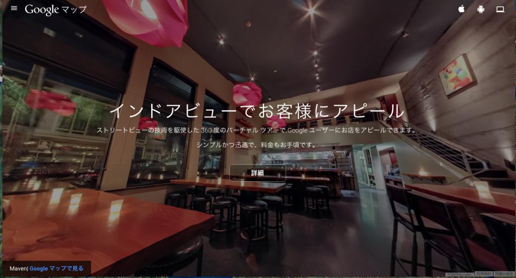 スクリーンショット 2015-05-20 23.51.38