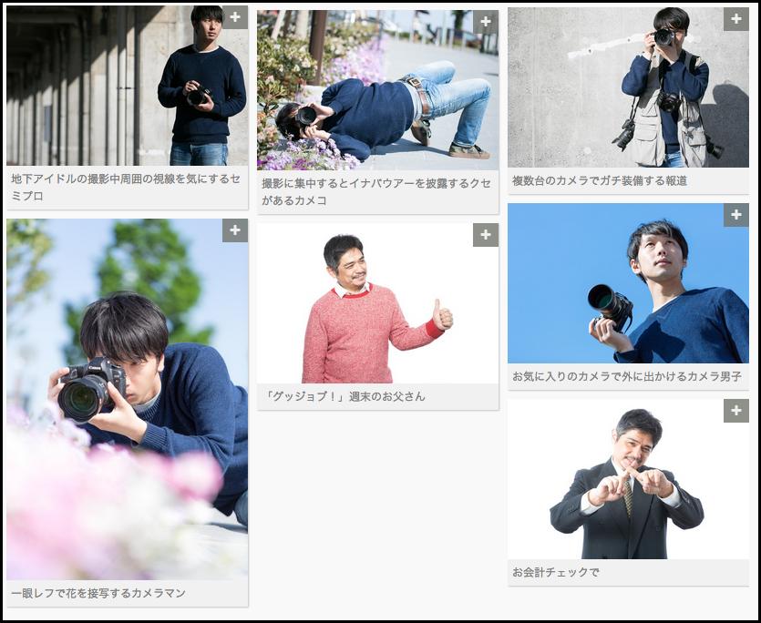 スクリーンショット 2015-06-04 1.42.44