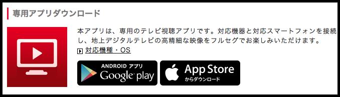スクリーンショット 2015-06-11 0.51.49