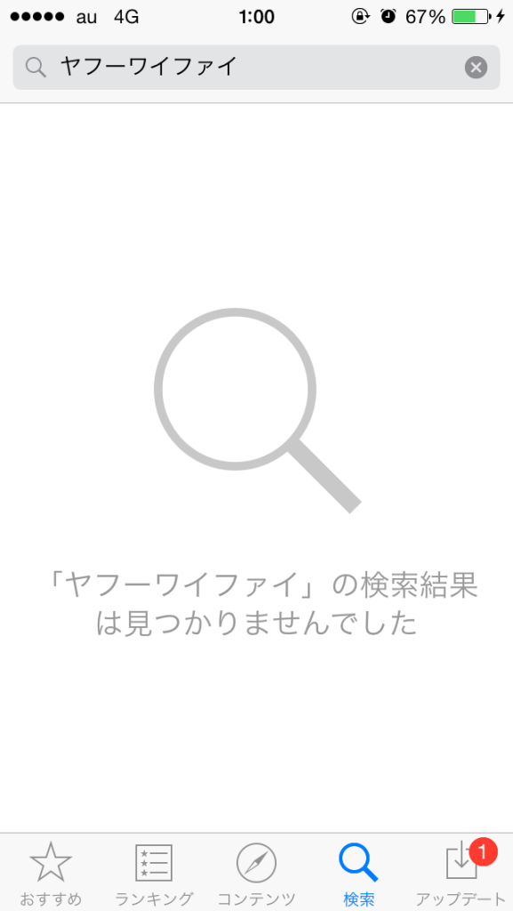 写真 2015-06-11 1 00 25