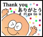 2016.6月度LINEスタンプ収益結果報告