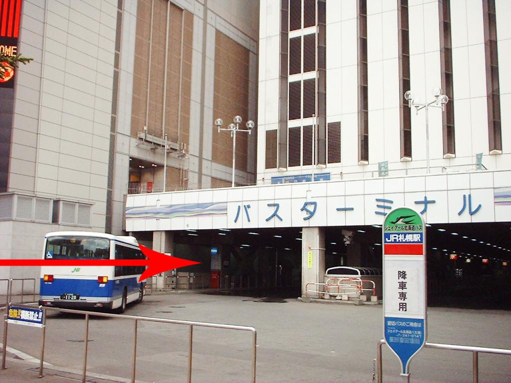 札幌駅前バスターミナル北レーン入口のコピー