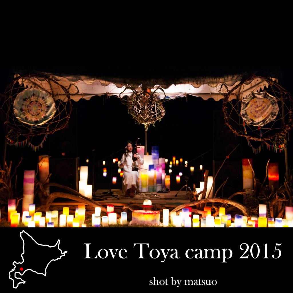 lovetoya2015