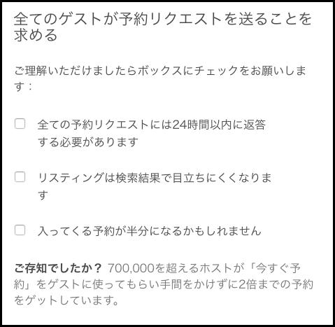 スクリーンショット 2016-09-01 13.52.46