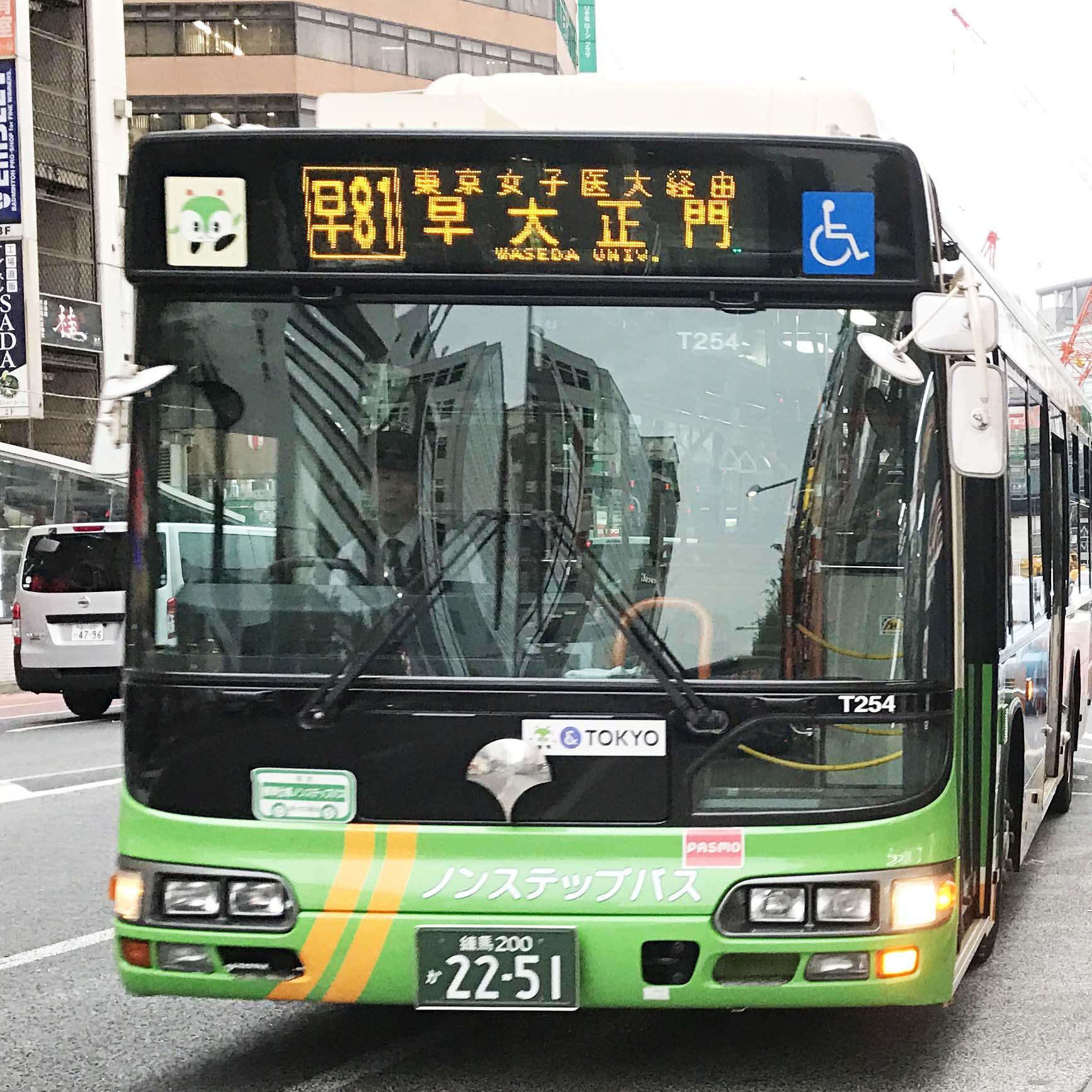 【都営バス】バス一本で渋谷から東京体育館までへの行き方