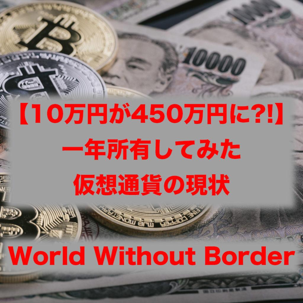 ビットコイン、現金ローンの担保として認められる