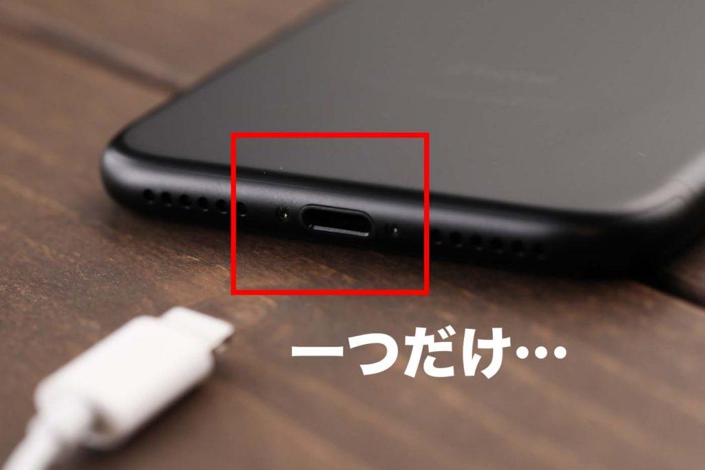 iphone7light_TP_V